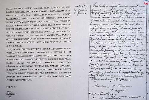 Zamość. List-ekspozycja w synagodze żydowskiej