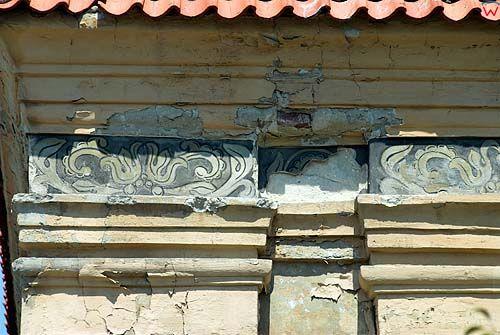 Detal architektoniczny synagogi żydowskiej w Zamościu