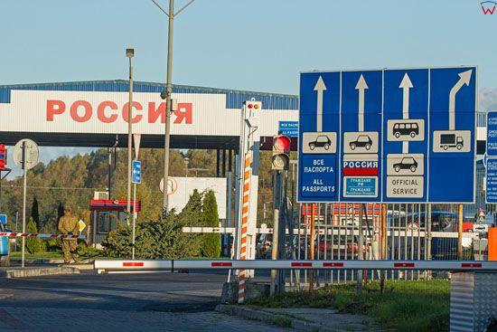 Przejscie graniczne Bezledy-Bagrationowsk, strefa rosyjskiej odprawy celnej. EU, Rosja-Obwod Kaliningradzki.
