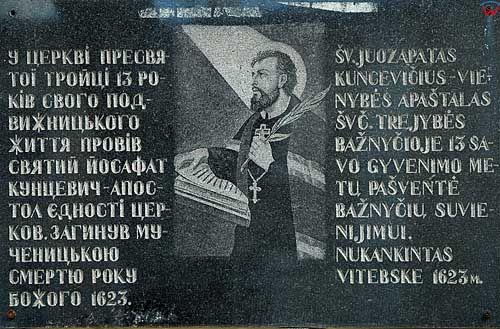 Litwa-Wilno. Tablice przed cerkwią Bazylianów.