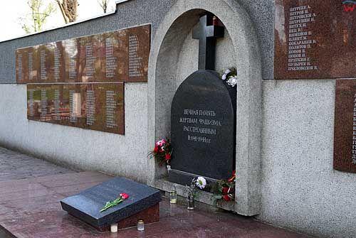 Litwa-Wilno. Cmentarz na Rossie.