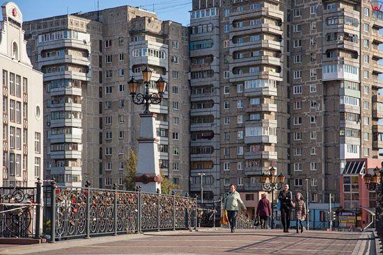Kaliningrad, panorama z mostu na bloki miszkalne przy ulicy Oktiabrskiej. EU, Rosja-Obwod Kaliningradzki.