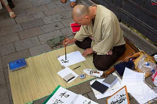 Bratysława, uliczny malarz