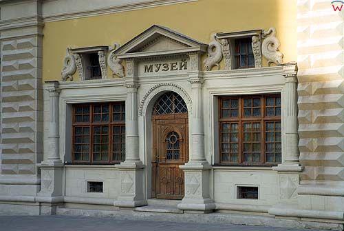Lwów. Kamienica Królewska nr 6 mieszcząca muzeum.